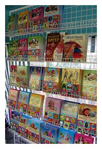 торговое оборудование для книг Киев